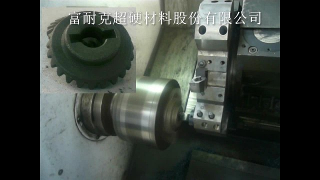 PCBN Inserts for machining Gear
