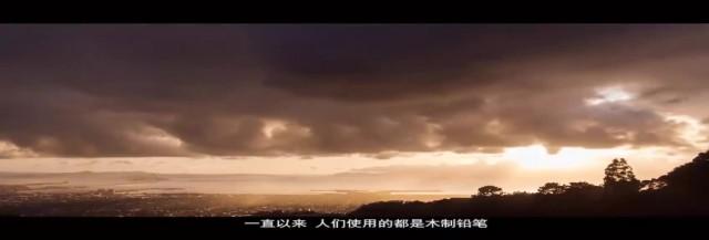 zhejiang pengsheng stationery co.,ltd