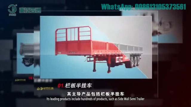 Introduction of Sitong semi trailer factory thumbnail image