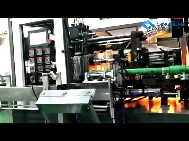 2 cavity blow molding machine, 200-2000ml model thumbnail image