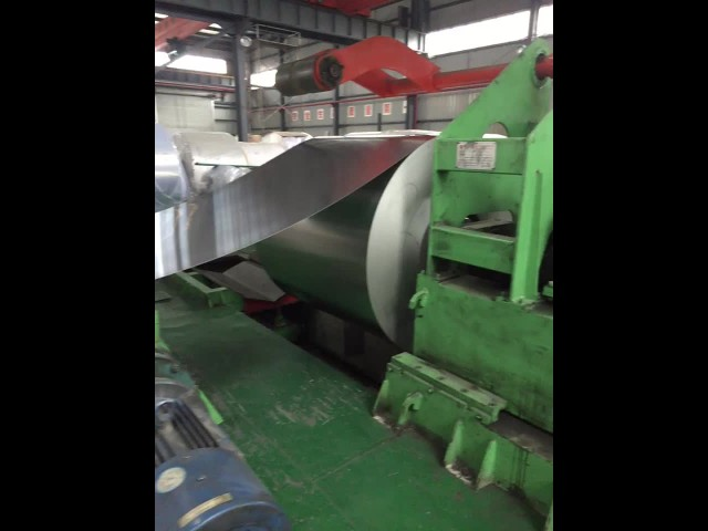slitting machine  thumbnail image