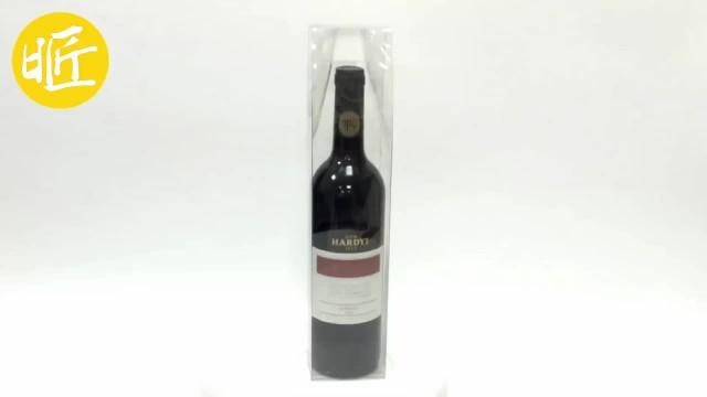 Transparent red wine retail packaging thumbnail image