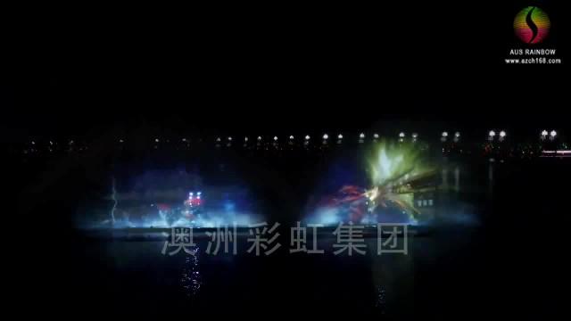 Hancheng water screen laser show thumbnail image