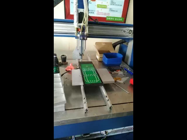Glue dispensing machine, automatic glue dispenser,