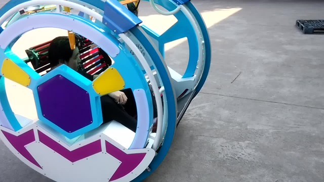 Kiddie Ride - Happy Wheel thumbnail image