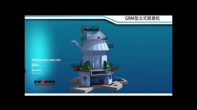 CHAENG GRM vertical roller mill working process