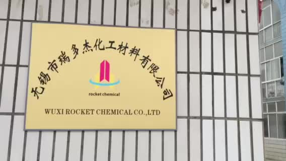 Wuxi Rocket Chemical Co., Ltd. thumbnail image
