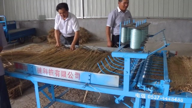 Straw Curtain Weaving Machine thumbnail image