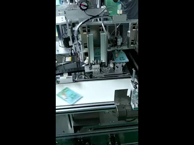folding machine thumbnail image