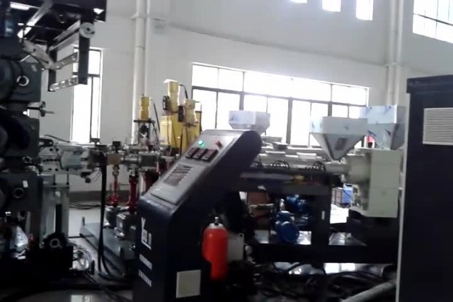 multilayer luggage sheet machine thumbnail image
