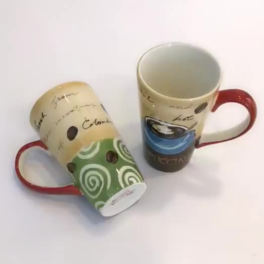 Hand Painted Porcelain Coffee Mugs(13825) thumbnail image