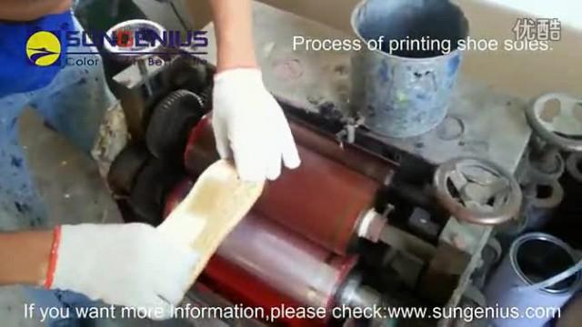 PU PRINTING PROCESS thumbnail image