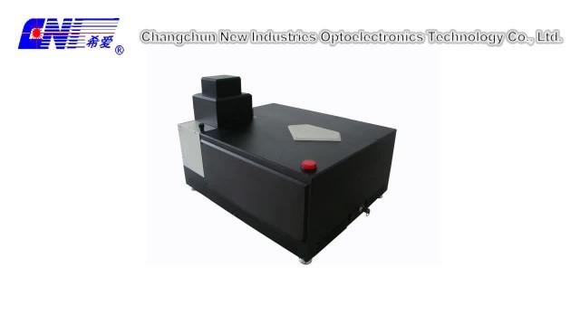 Diamond laser Marking System thumbnail image