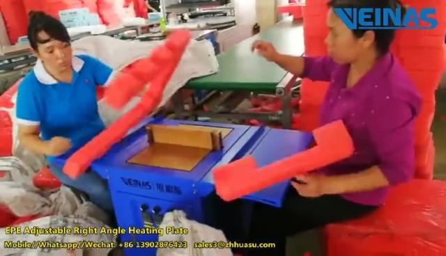 Veinas EPE Foam Right Angle Bonding Machine thumbnail image