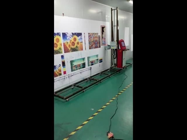 Hanhuang Wall printer working video thumbnail image