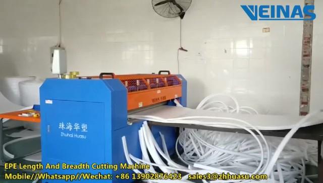 Veinas EPE foam cutting machines/cutter thumbnail image