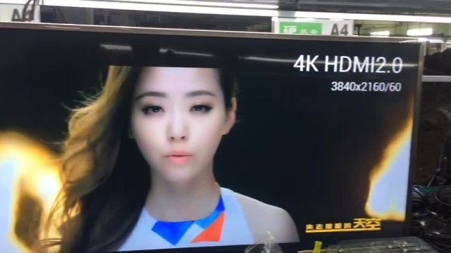 HDMI 2.0V thumbnail image