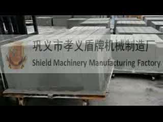 Non-autoclaved Aerated Concrete Production Line