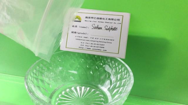 Sodium sulphate thumbnail image