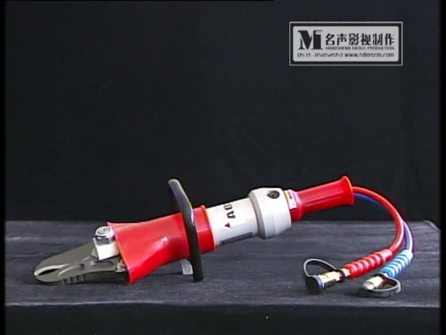 Shandong Aolai Hydraulic Rescue Tool Cutter thumbnail image