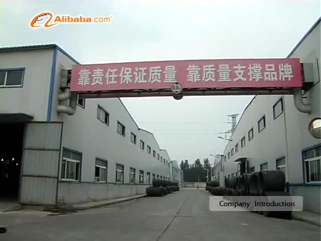 Shandong Solid Solder Co., Ltd. thumbnail image