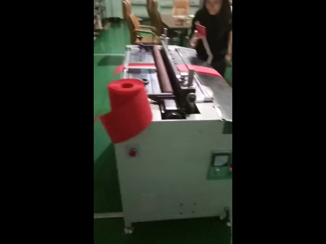 LMCZ55-600 Auto filter paper printer machine thumbnail image