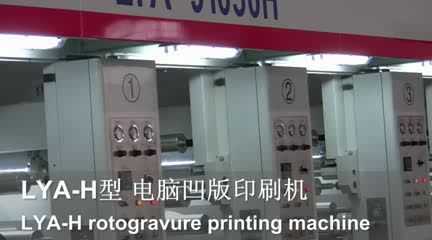 9 color rotogravure printing machine