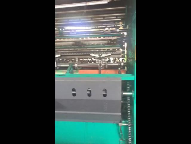 Autoamtic shade net knitting machine