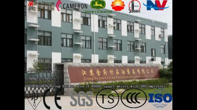 Hengsheng Petrochemical Machinery Co., Ltd.