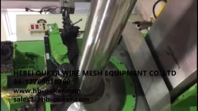 CNC johnson screen welding machine