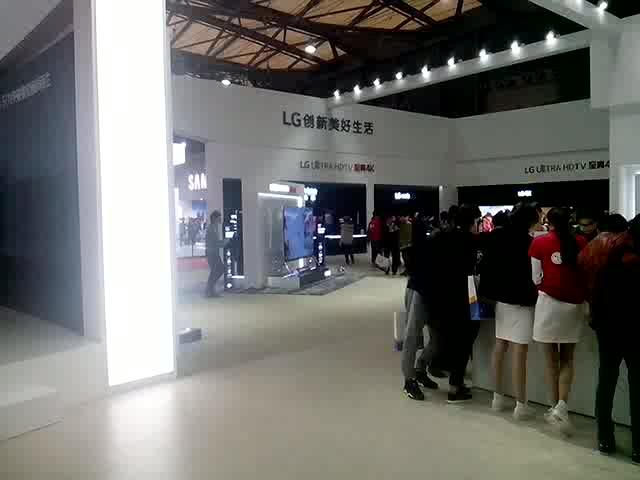 2015中国北京国际智能家电博览会视频 thumbnail image