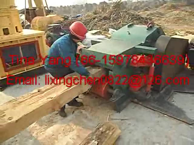 wood log crusher thumbnail image