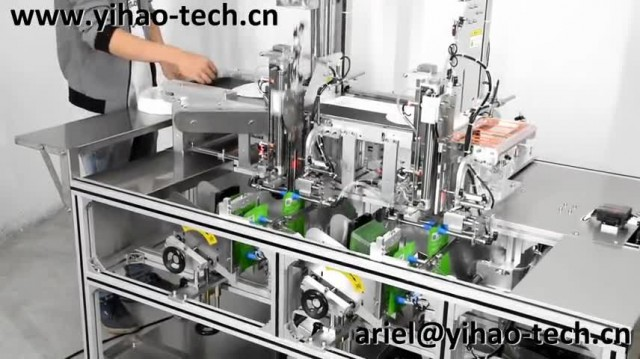 facial mask folding and packing machine thumbnail image