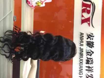 Full lace wig/frontal wig thumbnail image