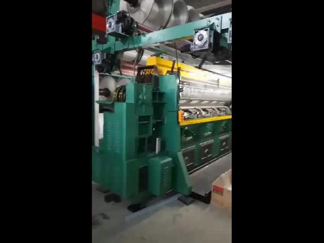 Raschel textile knitting machine thumbnail image