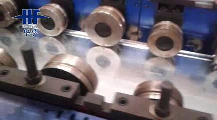 the video of cable tray roll forming machine