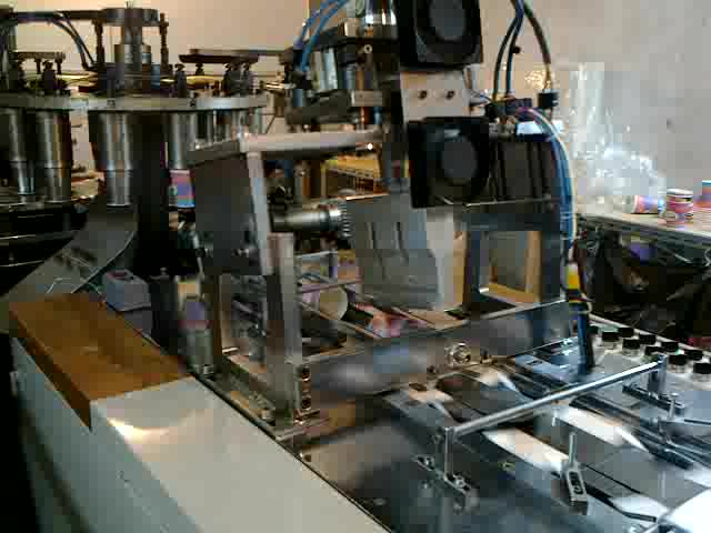 Paper Cup Making Machine thumbnail image