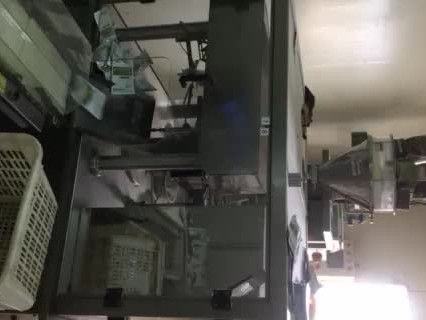 multi-station premade pouch packaging machine thumbnail image