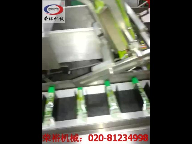 The automatic packing machine for food seasoning thumbnail image