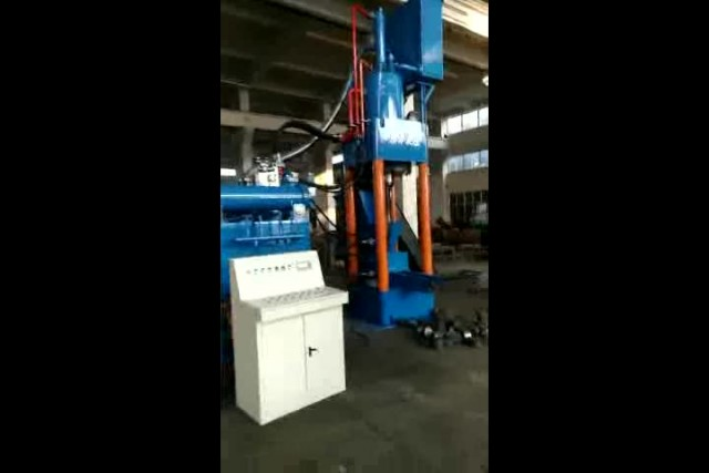630 Hydraulic briquetting press for copper thumbnail image