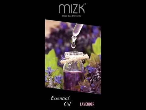 Mizk Lavender Essential Oil thumbnail image