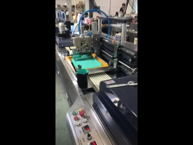 Silk Screen Label Printing Machine thumbnail image
