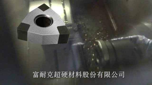 PCBN Inserts for machining Air Compressor Cylinder thumbnail image