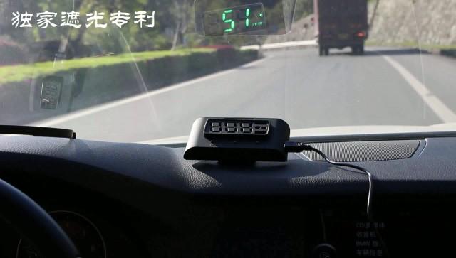 DO905 HUD head up display thumbnail image