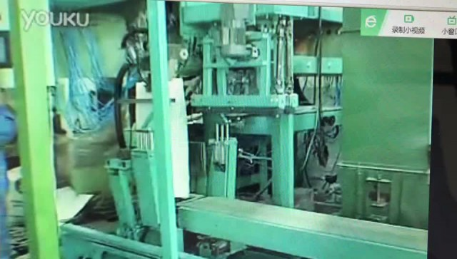 Deep Processing Flour Mill Machine- Roller Mill thumbnail image