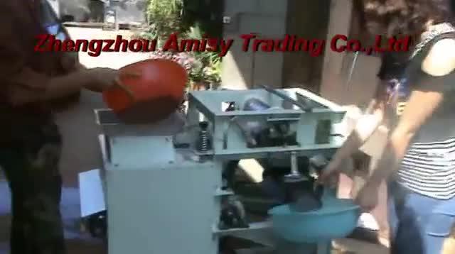 Almond/Peanut Peeling Machine thumbnail image