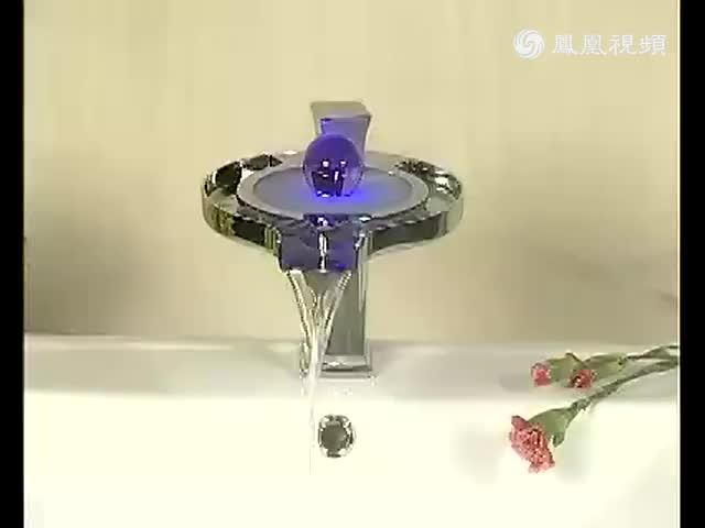 LED Bathroom Sink Taps thumbnail image
