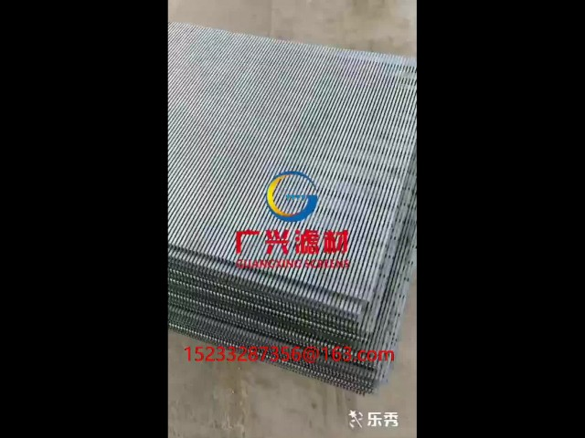 flat panel wedge wire screen thumbnail image
