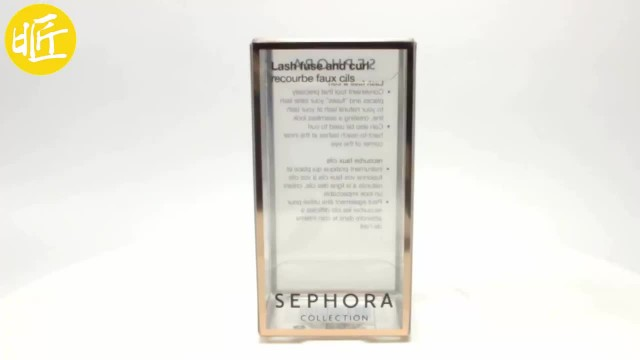 Luxury makeup products packaging boxes thumbnail image