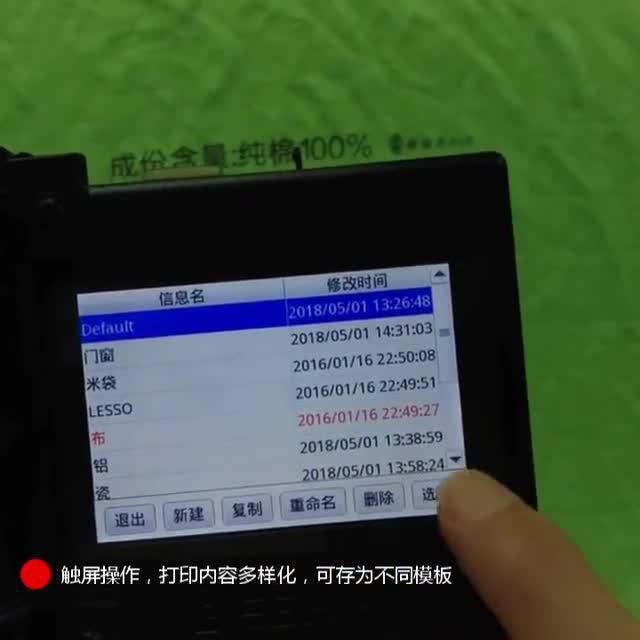 handheld printer thumbnail image